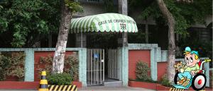 casa-betinho_credito-reproducao-site-oficial